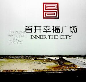 In da city