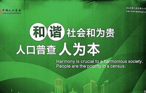 Harmony is crucial to a Harmonious Society